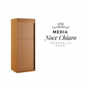 Serrandina Elegante Media ·...