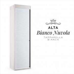 Serrandina Elegante Alta ·...